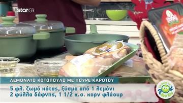 Our Dr.Green® just landed in Greece. Here during a tv show to introduce RISOLI' natural cuisine.